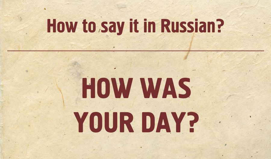 How was your day? in Russian