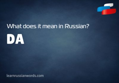Da - Meaning