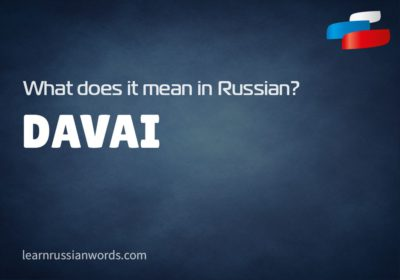 Davai - Meaning