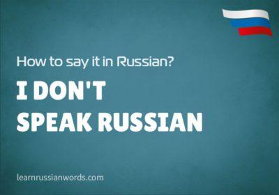 I don't speak Russian in Russian