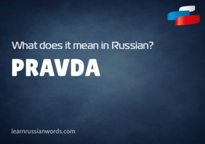 Pravda - Meaning