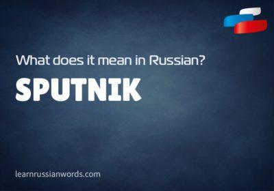 Sputnik - Meaning