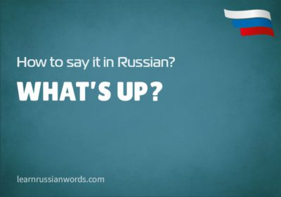 What's up? in Russian