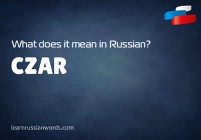 Czar - Meaning